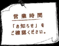 営業時間10:00~21:00